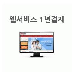 시흥장애인체육회 1년 결재