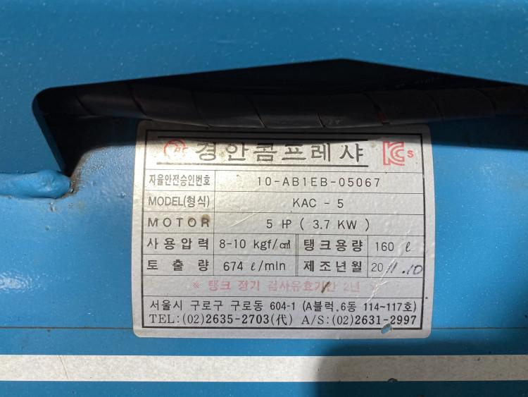 61d6c1a96aeb0367942a3206d5f0cc80_1631538843_1566.jpg
